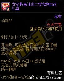 QQ截图20201120145919.png