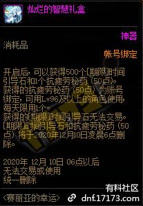 QQ截图20201120145720.png