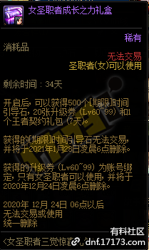 QQ截图20201120145933.png