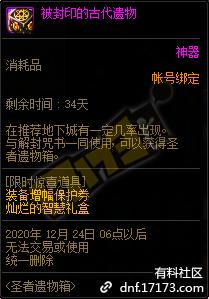 QQ截图20201120150042.png
