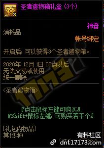 QQ截图20201120150154.png