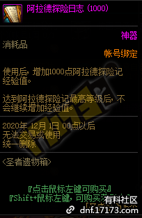 QQ截图20201120150201.png