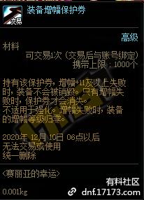 QQ截图20201120145713.png