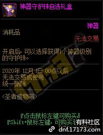 QQ截图20201120150234.png