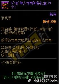 QQ截图20201120150206.png