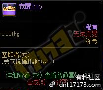 QQ截图20201120145945.png