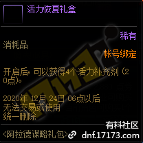 QQ截图20201120145811.png