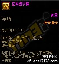 QQ截图20201120150102.png