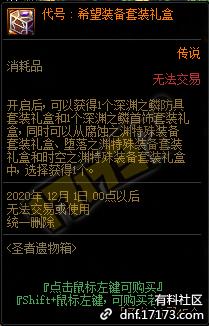 QQ截图20201120150220.png