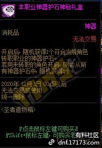 QQ截图20201120150240.png