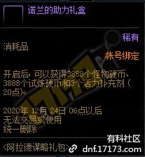 QQ截图20201120145805.png
