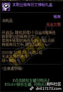 QQ截图20201120150248.png