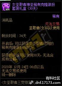 QQ截图20201120145904.png