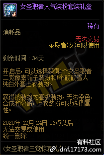 QQ截图20201120145913.png