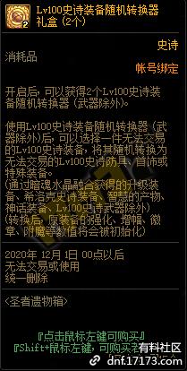 QQ截图20201120150145.png