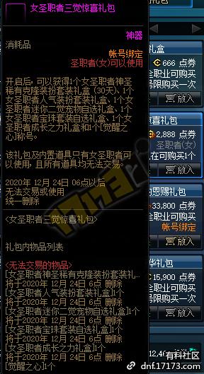 QQ截图20201120145824.png