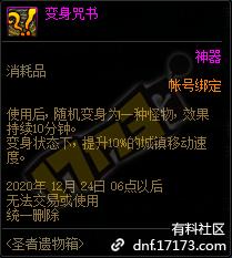 QQ截图20201120150014.png