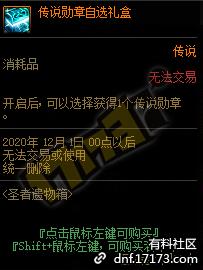 QQ截图20201120150228.png