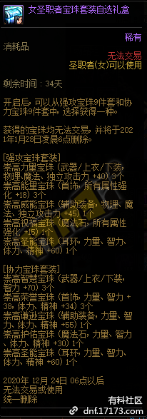QQ截图20201120145927.png