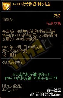 QQ截图20201120150139.png