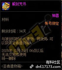 QQ截图20201120150050.png
