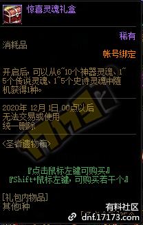 QQ截图20201120150213.png