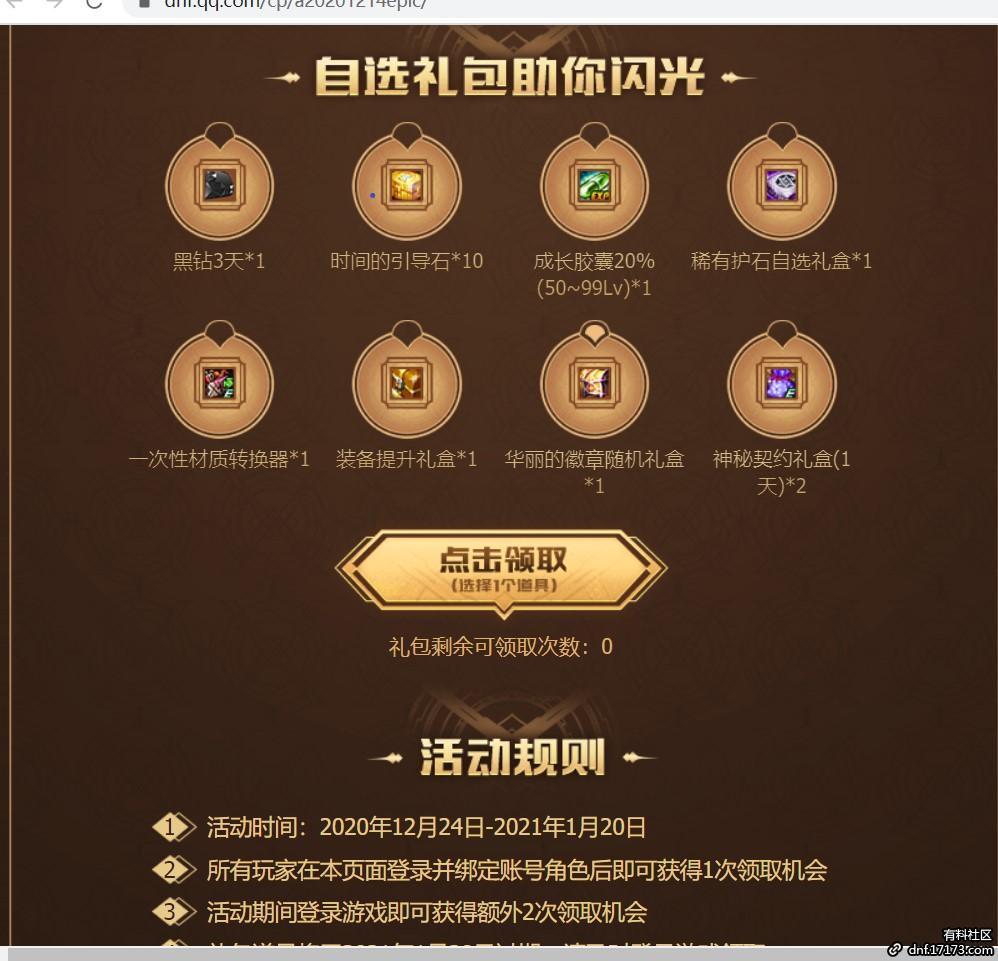 QQ图片20201223221011.jpg