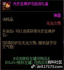 QQ截图20201225023922.png