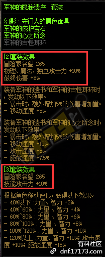 QQ截图20201225151320.png