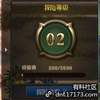 QQ截图20201225020034.png