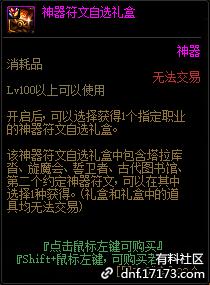 QQ截图20201225023957.png