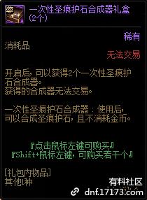 QQ截图20201225023847.png