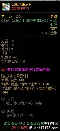 QQ截图20201225024325.png
