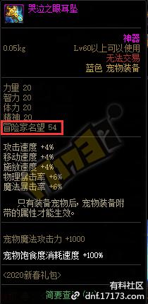 QQ截图20201225151403.png