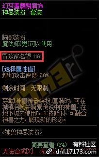 QQ截图20201225151346.png