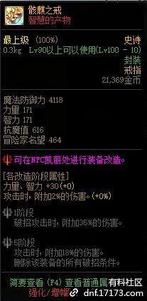 QQ截图20201225024338.png
