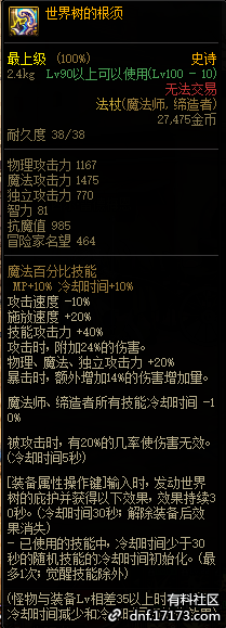 QQ截图20201225024226.png