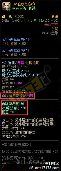 QQ截图20201225151236.png