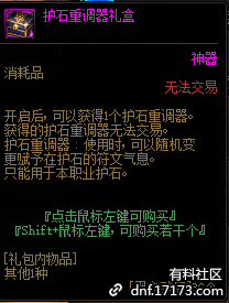 QQ截图20201225023900.png
