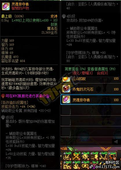 QQ截图20201226112614.png