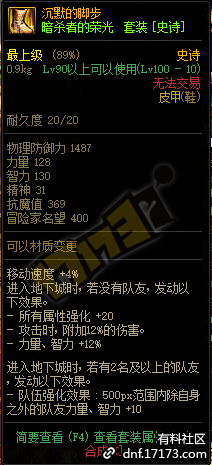 QQ截图20201229191701.png
