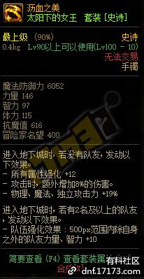 QQ截图20201229192355.png