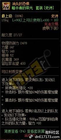 QQ截图20201229191649.png