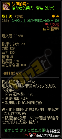 QQ截图20201229191656.png