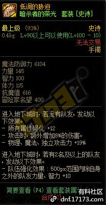 QQ截图20201229191708.png