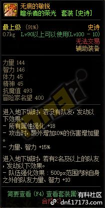 QQ截图20201229191733.png