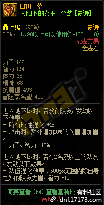 QQ截图20201229192504.png