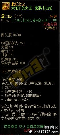QQ截图20201229192347.png
