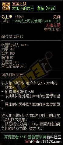 QQ截图20201229192328.png