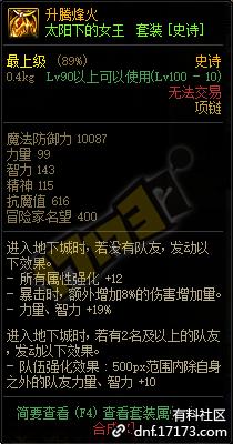 QQ截图20201229192403.png